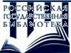 логотип электронной библиотеки диссертаций Российской государственной библиотеки