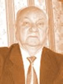 Трофимов Альберт Фёдорович